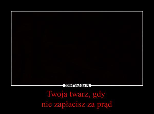 1452096345_t5drk7_600.jpg