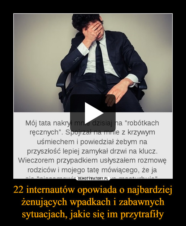 22 internautów opowiada o najbardziej żenujących wpadkach i zabawnych sytuacjach, jakie się im przytrafiły –