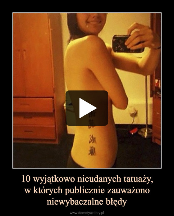 10 wyjątkowo nieudanych tatuaży,w których publicznie zauważono niewybaczalne błędy –